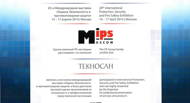 mips_2014_web